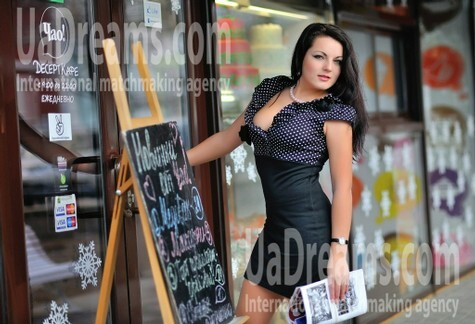 Lenurochka from Simferopol 24 years - hot lady. My small public photo.