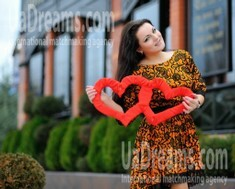 Lenurochka from Simferopol 23 years - looking for relationship. My small public photo.