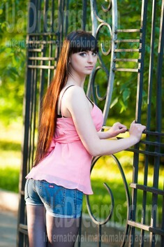 Irina from Poltava 25 years - girl for dating. My small public photo.