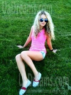Natalia from Poltava 28 years - charm and softness. My small public photo.