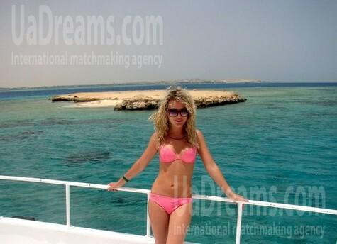 Natalia from Poltava 28 years - desirable woman. My small public photo.