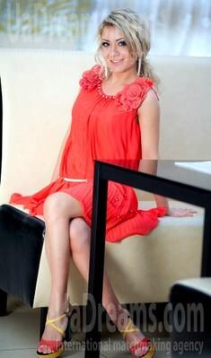 Natalia from Poltava 28 years - single lady. My small public photo.
