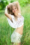 Anastasia from Odessa 19 years - single russian woman. My small primary photo.