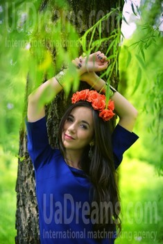 Sofia from Ivanofrankovsk 23 years - looking for relationship. My small public photo.