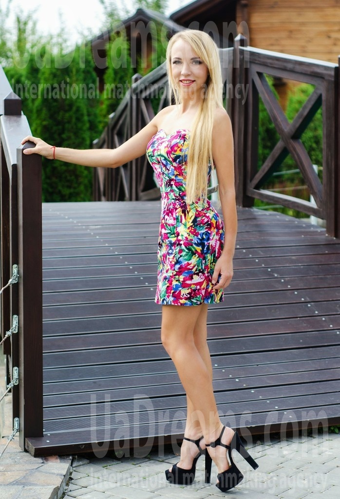 Polina from Lutsk 28 years - bride for you. My small public photo.