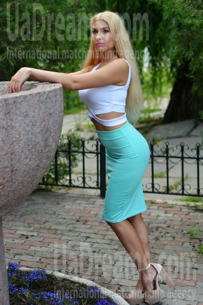 Irina from Kremenchug 25 years - a little sexy. My small public photo.