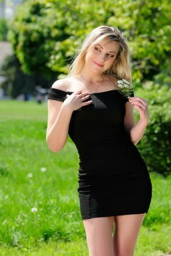 Julia from Cherkasy 33 years - romantic girl. My small primary photo.