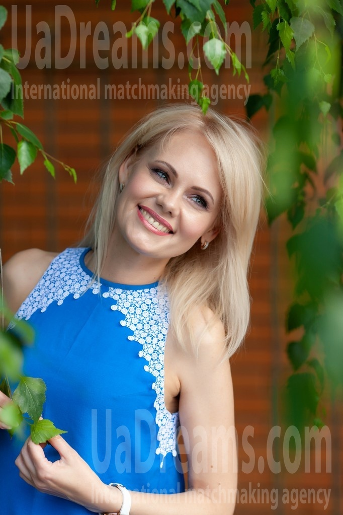 Alyona from Kremenchug 43 years - search for love. My small public photo.