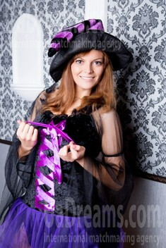 Ruslana from Lutsk 28 years - search for love. My small public photo.