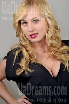 Yulya from Lutsk 27 years - beautiful and wild. My small public photo.
