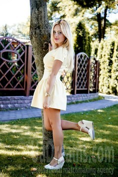 Yulya from Lutsk 27 years - search for love. My small public photo.