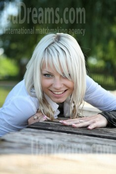 Yana from Lutsk 23 years - eyes with love. My small public photo.