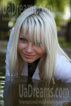 Yana from Lutsk 23 years - single russian woman. My small public photo.