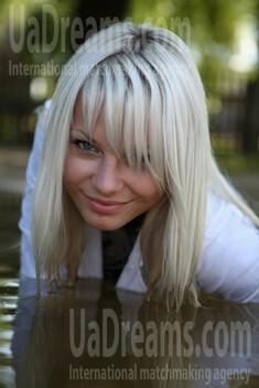 Yana from Lutsk 23 years - single russian woman. My small public photo.