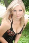 Olena from Lutsk 31 years - girl for marriage. My small primary photo.