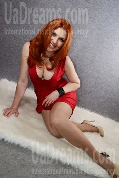 Natasha from Lutsk 31 years - look for fiance. My small public photo.