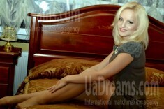 Lyuda from Lutsk 26 years - desirable woman. My small public photo.