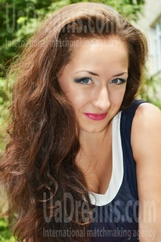Yulia from Lutsk 22 years - eyes with love. My small public photo.