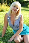 Irina from Lutsk 32 years - ukrainian girl. My small primary photo.