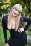 Yulia from Lutsk 26 years - girl for dating. My small primary photo.