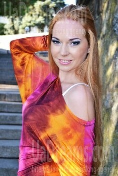 Ivanna from Lutsk 22 years - seeking soulmate. My small public photo.