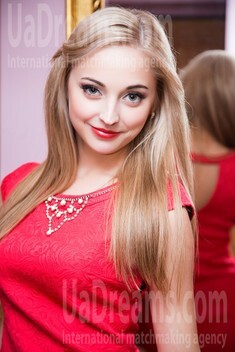 Anastasiya from Lutsk 21 years - loving woman. My small public photo.