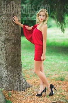 Anastasiya from Lutsk 21 years - natural beauty. My small public photo.