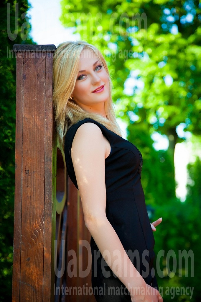 Lana from Lutsk 24 years - on a summer outing. My small public photo.