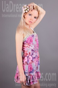 Sasha from Simferopol 26 years - loving woman. My small public photo.