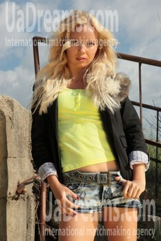 Sasha from Simferopol 26 years - look for a man. My small public photo.