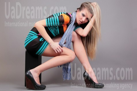 Anya from Simferopol 27 years - single russian woman. My small public photo.