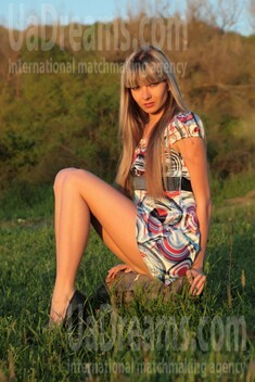 Anya from Simferopol 26 years - future bride. My small public photo.