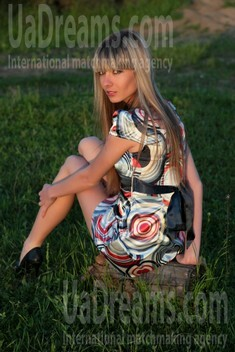 Anya from Simferopol 27 years - girl for dating. My small public photo.