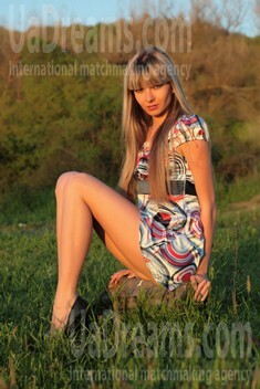 Anya from Simferopol 26 years - attractive lady. My small public photo.