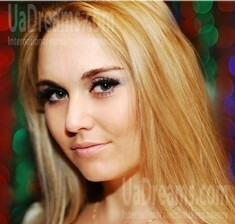Masha from Poltava 26 years - sunny smile. My small public photo.