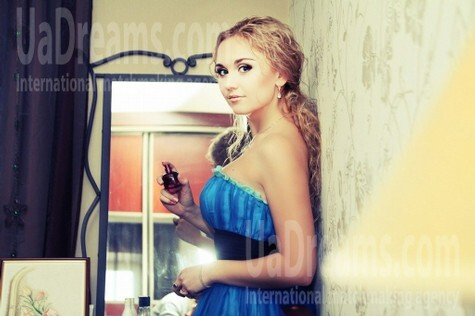 Masha from Poltava 26 years - look for fiance. My small public photo.