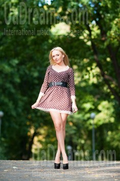 Masha from Poltava 26 years - ukrainian girl. My small public photo.