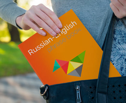 Russian-English phrase book. Shop in Ukrainian Marriage Agency.