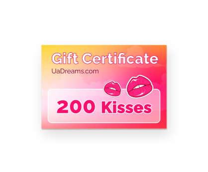 200 kisses. Shop in Ukrainian Marriage Agency.