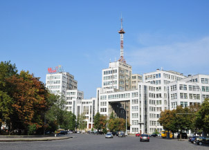 Kharkov is the former capital of Ukraine