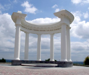 Poltava is located in the heart of Ukraine
