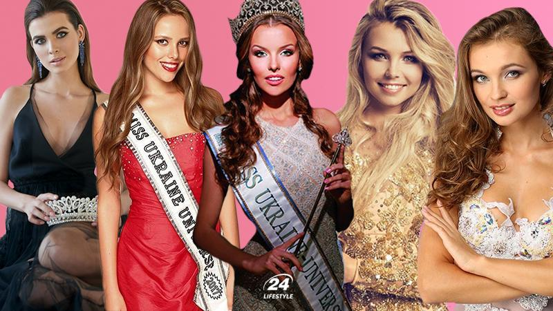 The winners of the contest Miss Ukraine