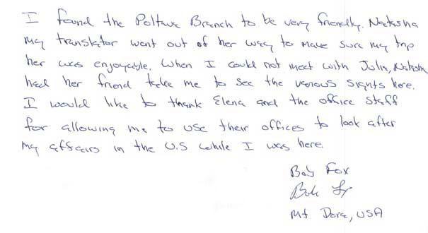 Testimonial from Roddy. Ukrainian Marriage Agency