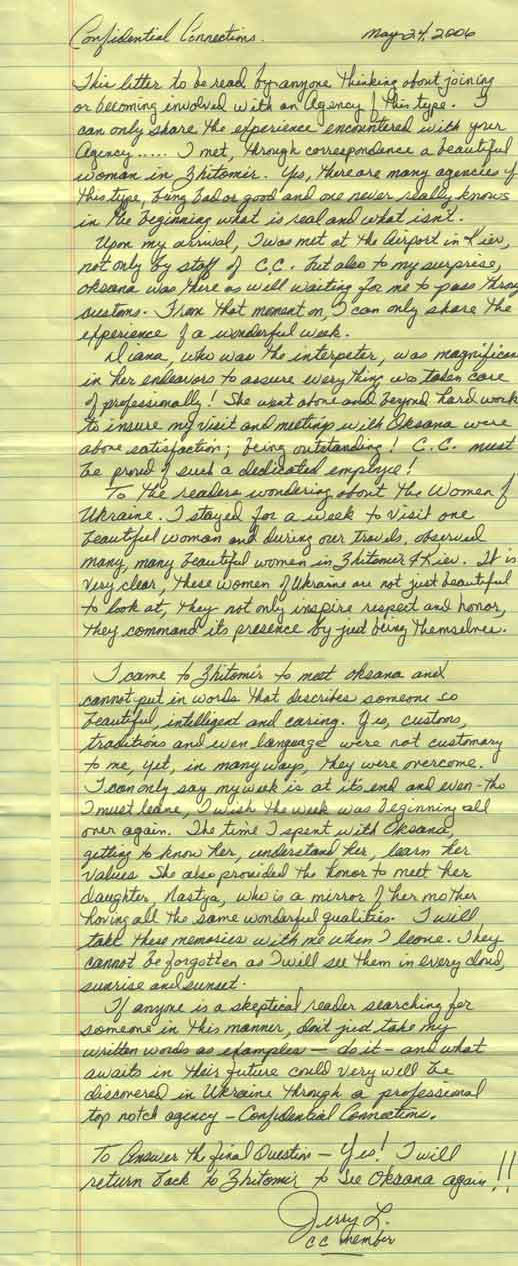 Testimonial from Jerry. Ukrainian Marriage Agency