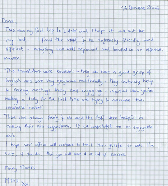 Testimonial from Mino. Ukrainian Marriage Agency