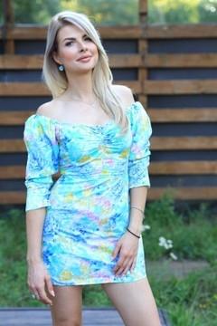 Olena from Kiev 34 years - romantic girl. My mid primary photo.