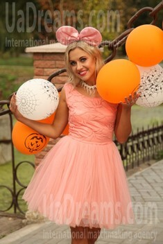 Irina from Sumy 37 years - searching life partner. My small public photo.