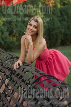 Julia from Sumy 31 years - introduce myself. My small public photo.