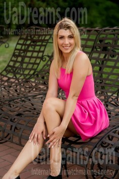 Julia from Sumy 31 years - wants to be loved. My small public photo.