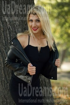 Julia from Sumy 31 years - lovely girl. My small public photo.
